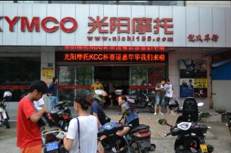 上海亦乎实业有限公司